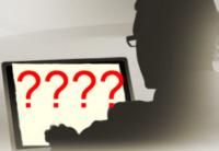<b>Qui est responsable d'Internet ?</b><br><br>