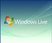 Microsoft lance la version gratuite de sa suite de sécurité en France